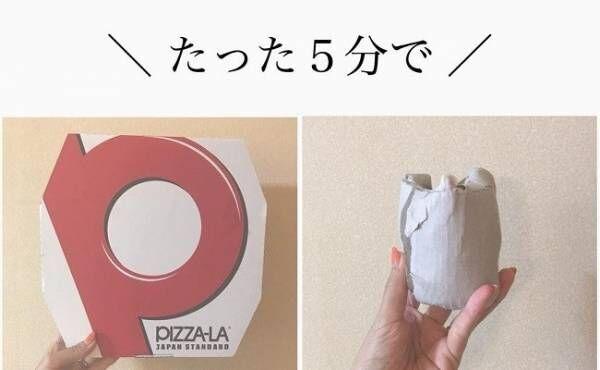 たった5分でピザの箱を小さくする方法_ayakoさん(@yayk_n_1207)