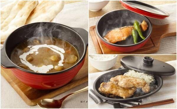 【CAINZ新商品】指名買い!時短調理「魔法のお皿シリーズ」がスゴイ