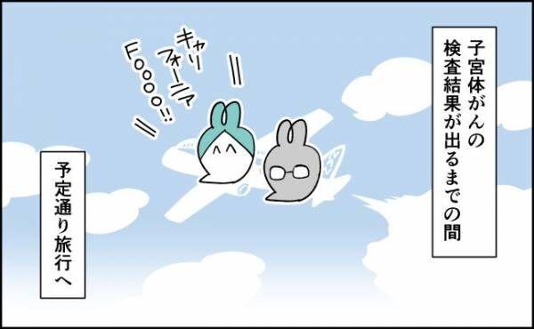 んぎぃちゃんカレンダー115-1