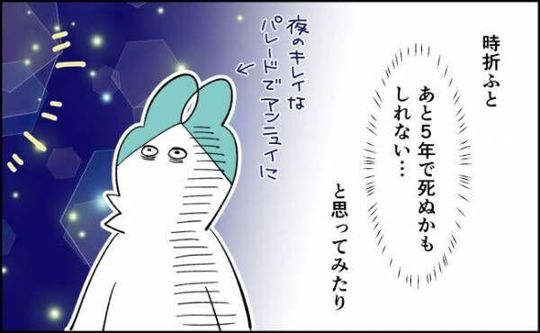 んぎぃちゃんカレンダー115-3
