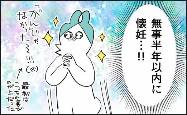 んぎぃちゃんカレンダー118-4