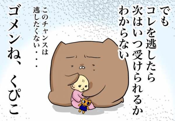 じぇにこ76-4