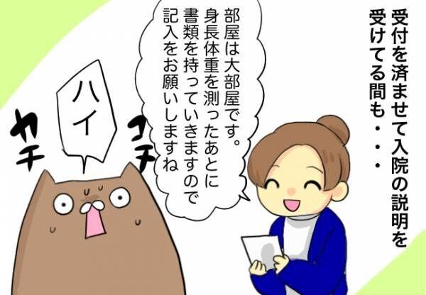 じぇにこ77-2