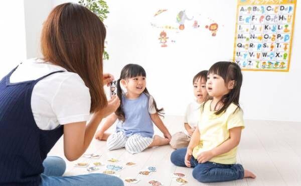 早期教育や習い事のイメージ