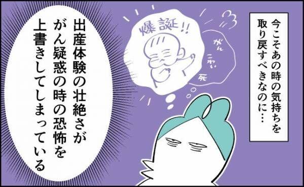 んぎまむ120-4