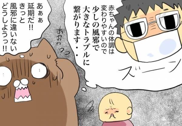 じぇにこ81-2
