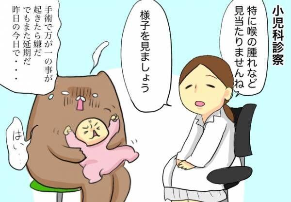 じぇにこ81-3