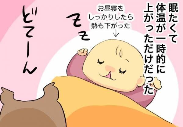 じぇにこ81-4
