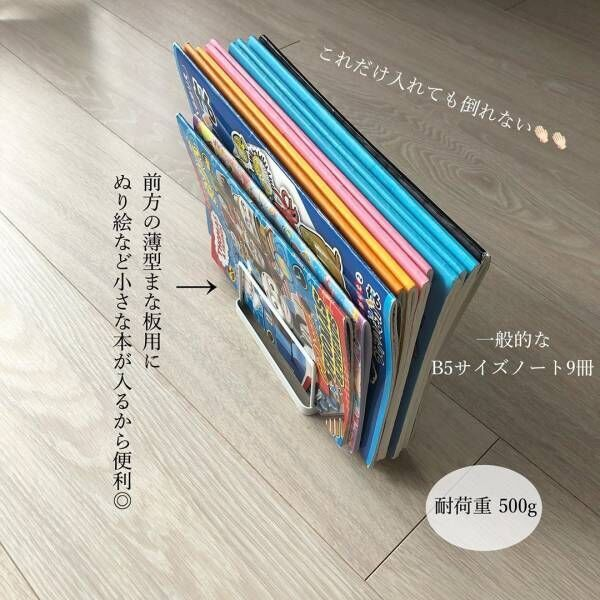 Seriaの「ワイヤーまな板スタンド」