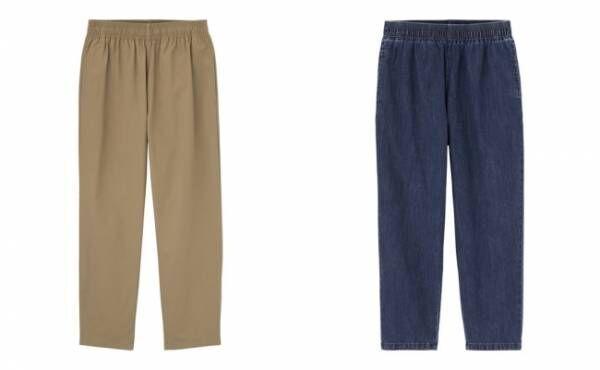 【GU】メンズの「シェフパンツ」がママに大流行!着こなし実例3つ