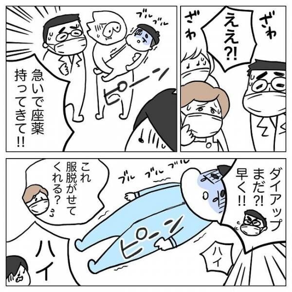 突然のけいれん!病院からさらに救急車で…!#熱性けいれん1
