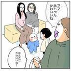 うれしいけど… 恥ずかしくてうまく対応できない…! #育児マンガ