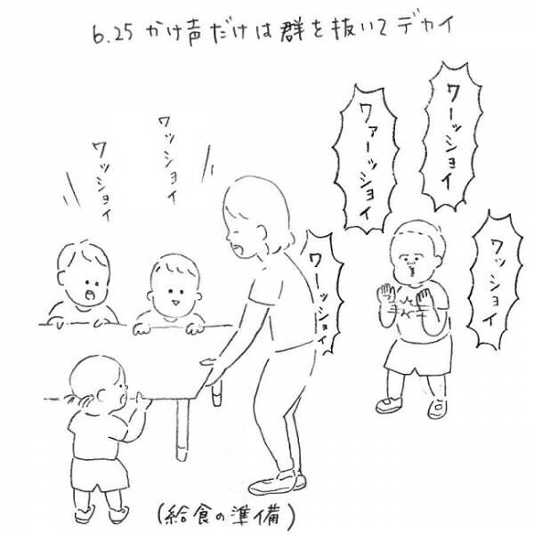 いよいよ母子分離が近づき…  療育(発達支援)通園10 #育児マンガ