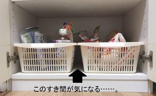 【100均】劇的スッキリ!Seriaの収納カゴで家の中が片付いた!