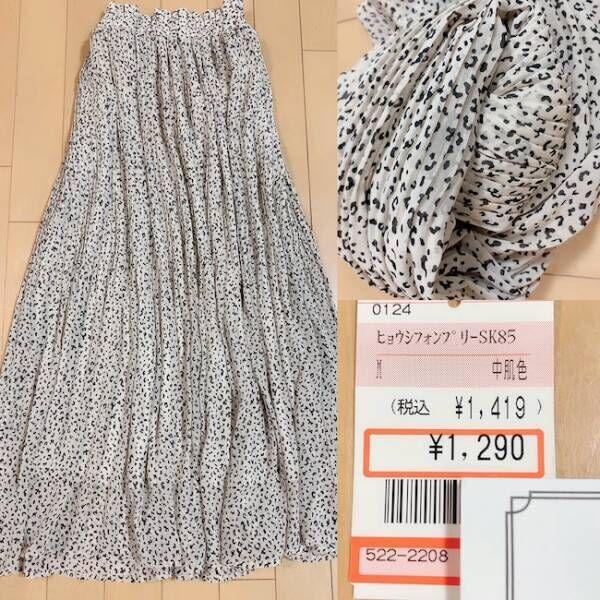 【しまむら】シフォンプリーツスカート