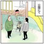 「小さい子どもちゃんがいるぞ!」公園戦士カッコいい♡  #育児マンガ