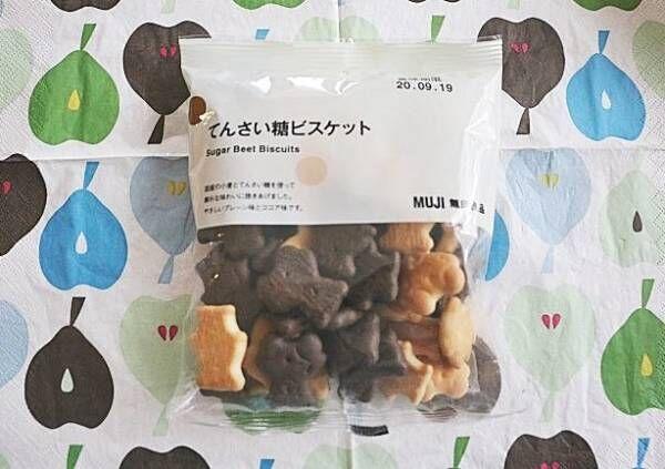無印通がリピ買い!無印良品の100円以下のおいしいお菓子4選