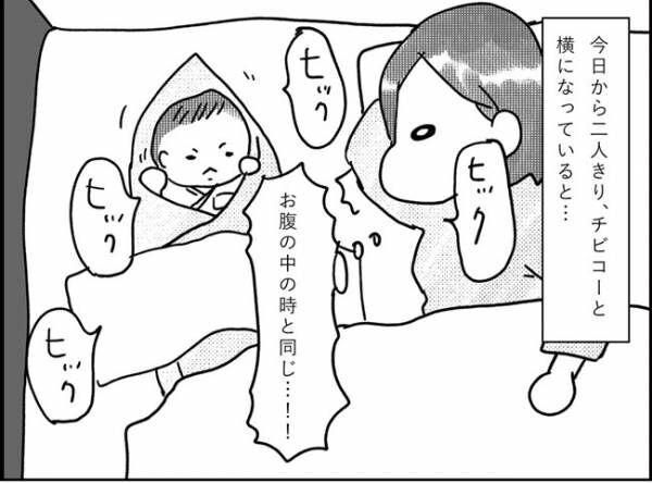 「産後のホルモンバランス崩壊!からの…号泣~!!」 #産後レポ5