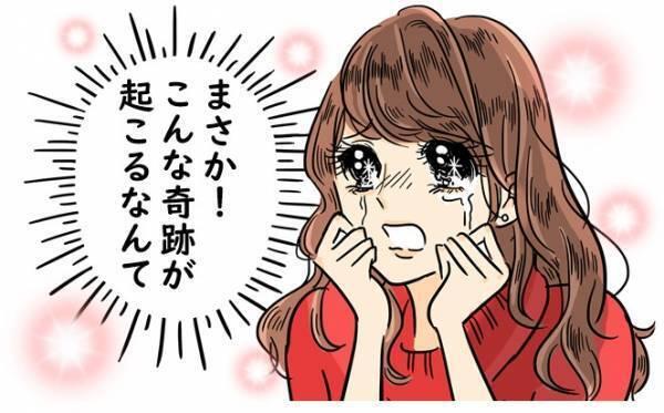 生理前になると彼女が泣く…生理前の彼女 ...