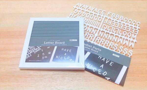 レターボード&アルファベットパーツ発見