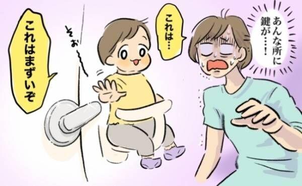 鍵をガチャッ… トイレのベビーチェアが、恐怖の物品に【赤っ恥体験談】