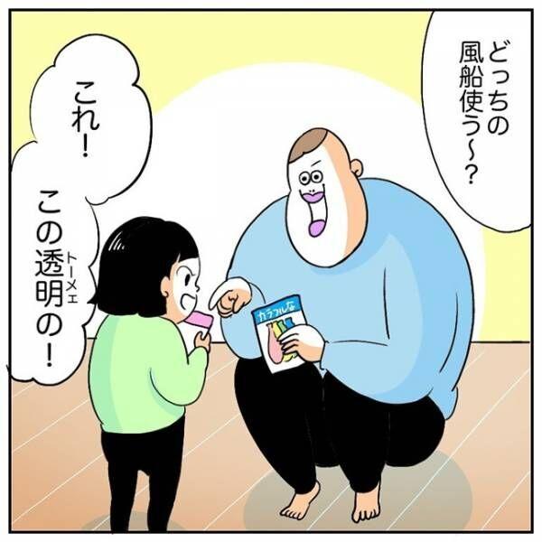 「やみて~!!どうなっちゃうの?!」風船の遊び方が斬新!