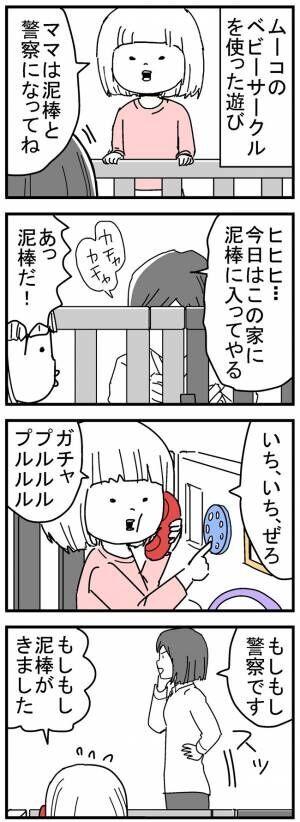 「ひとり柳沢慎吾」はキツいけど…電話番号と住所を覚えさせられる?!