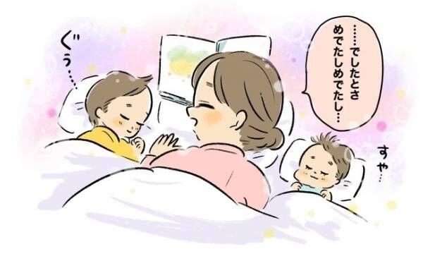 声を聞くのが好き? わが子の効果的だった寝かしつけの方法【体験談】
