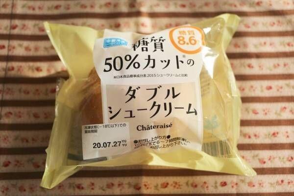 「糖質50%カットのダブルシュークリーム」120円 (税込)