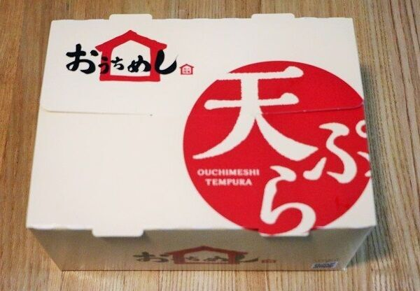 【丸亀製麺】え!テイクアウトができるの?のせるだけ簡単、お店の味に♡