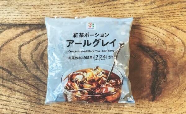 セブンイレブン紅茶ポーション