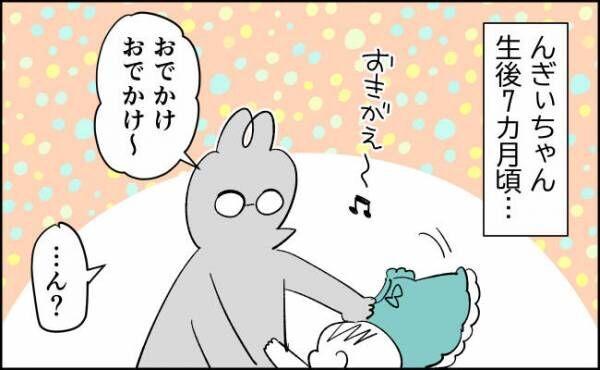 んぎまむ150-1