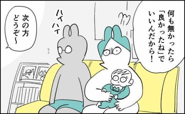 んぎまむ158_4