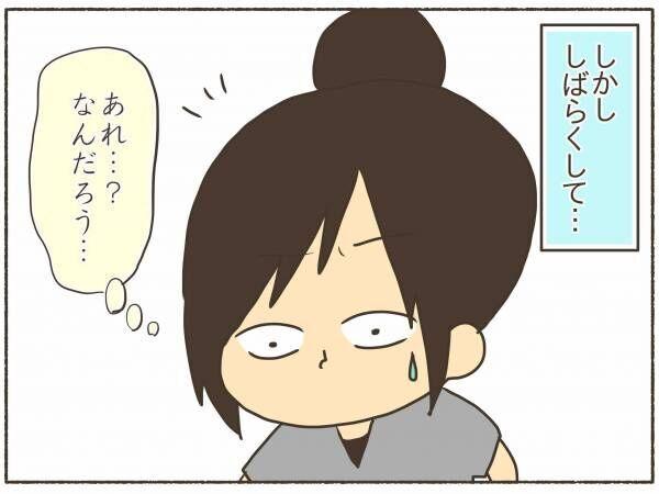 なおたろーさん【PMDD体験談12】