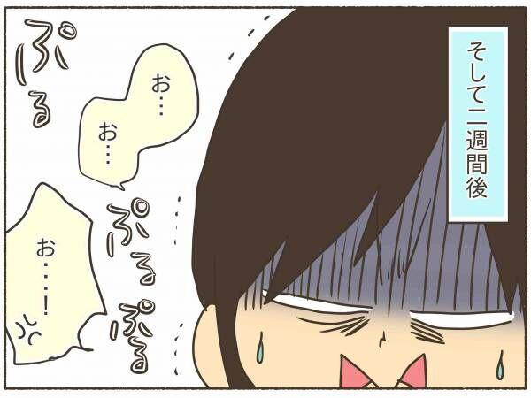 なおたろーさん【PMDD体験談13】