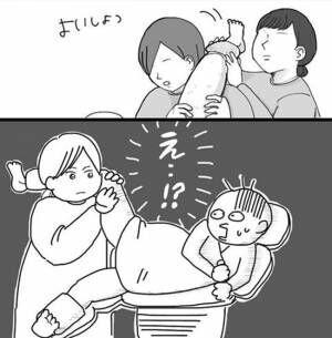 「どぅるん!!」やっと生まれ…あれ?泣き声は?! 出産レポ7