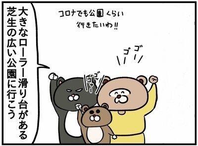 nekotanu75-1修正
