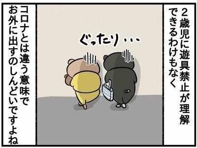 ねこたぬ75__9
