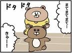 2歳児息子vsママ!枕投げ対決の結末は…!?