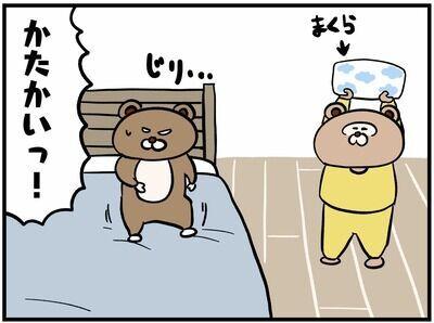 nekotanu77_4