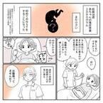 出産コワイ!辻ちゃんも、世界中のママも産んでるけど!【出産体験談3】