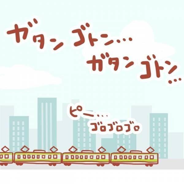 「早く出したい」陣痛の苦痛は満員電車のアノ状況に酷似してた…! #2