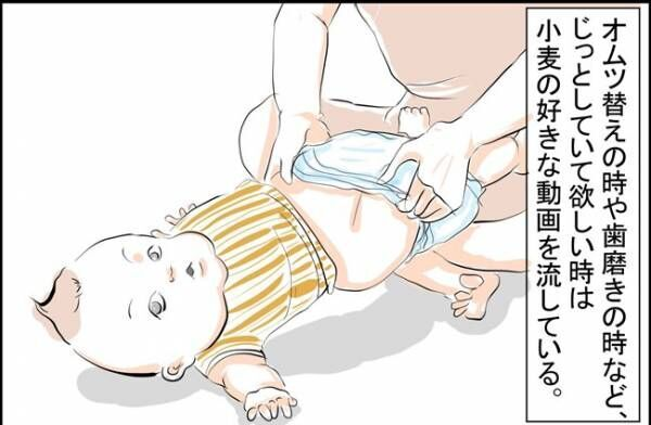 この赤ちゃん、めちゃ煽ってくる!完全にそうとしか見えない漫画が笑える!