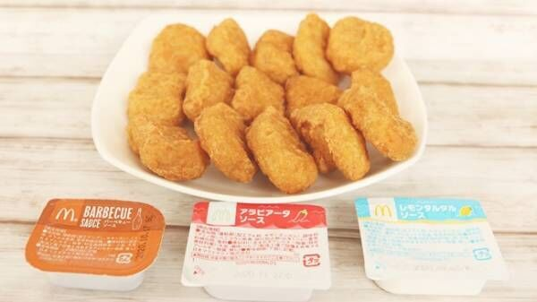 【マクドナルド】期間限定の爆安価格!特盛りナゲットと新ソースを実食!
