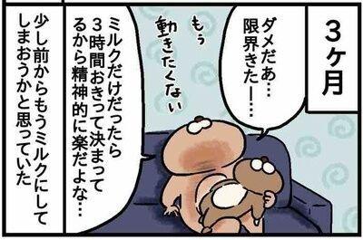 ねこたぬ80_6