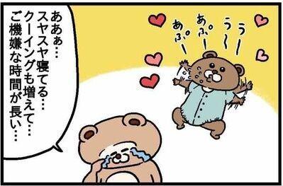 ねこたぬ80_8