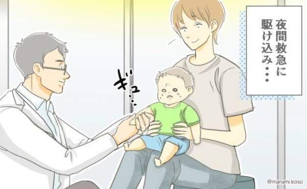 肘内障と診断される赤ちゃん