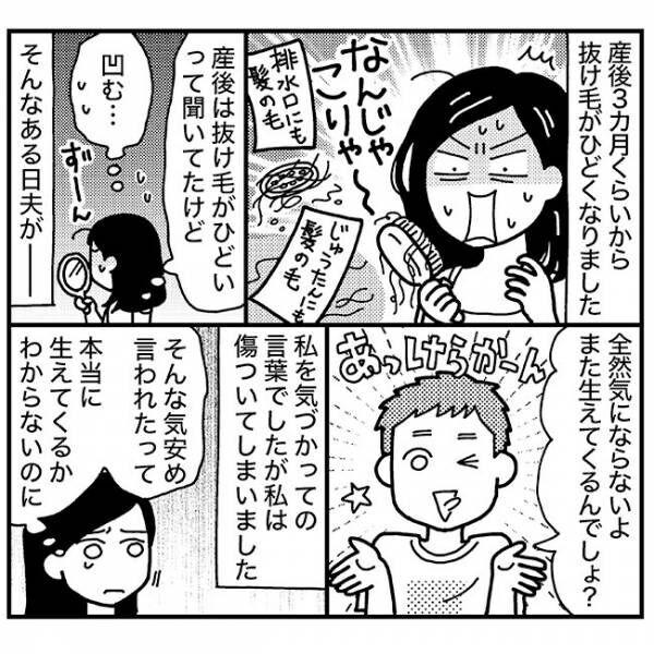 matsuri-wada0803-1