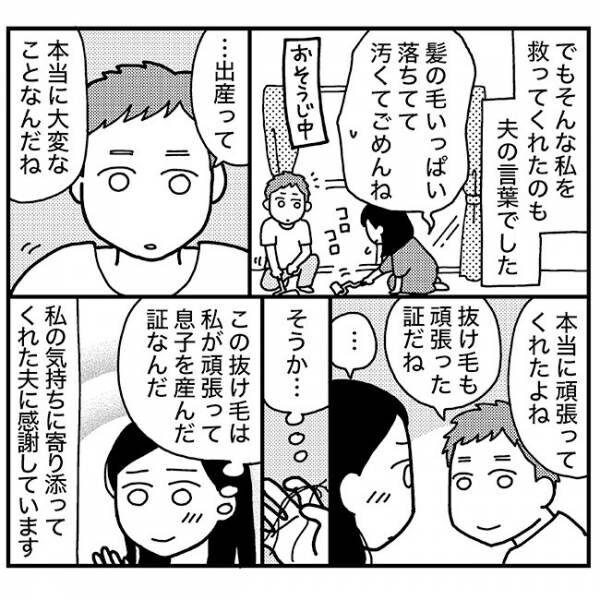 matsuri-wada0803-2