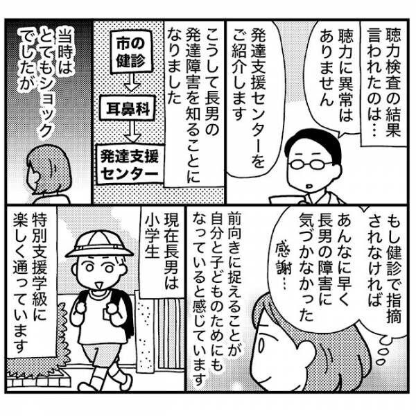 matsuri-wada0805-2